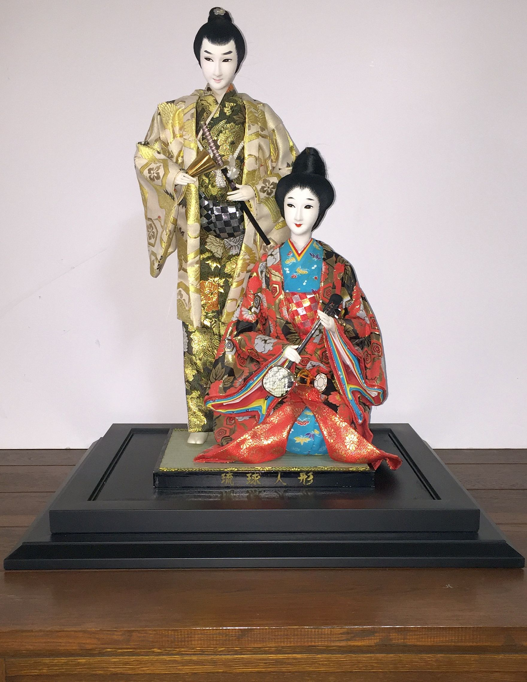 Okinawa doll set